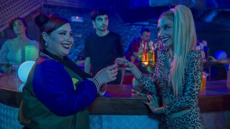 Malasaña'Por H o por B' se estrena el próximo 22 de julio en HBO