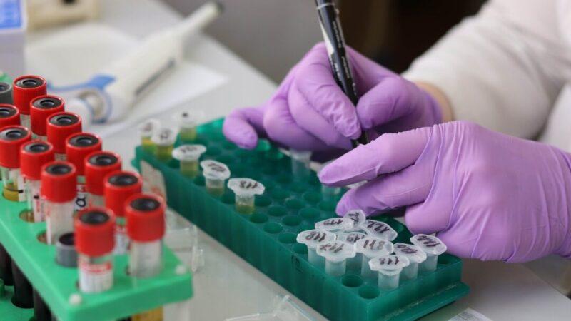 🔬Investigación🔬BioNTech está cerca de la posible vacuna para la Esclerosis Múltiple